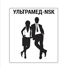 УЛЬТРАМЕД - NSK